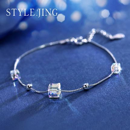 向喜欢的女生表白送什么礼物好?施华洛世奇水晶手链爱意满满