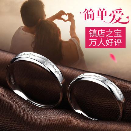 老婆生日礼物送什么好?定制刻字情侣对戒愿爱情天长地久